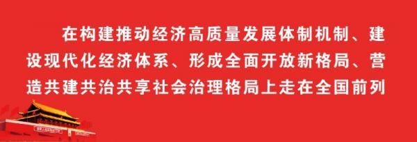 揭西检察:本周出庭信息公告(2018年6月25日—2018年6月29日)